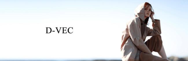 D-VEC(ディーベック)