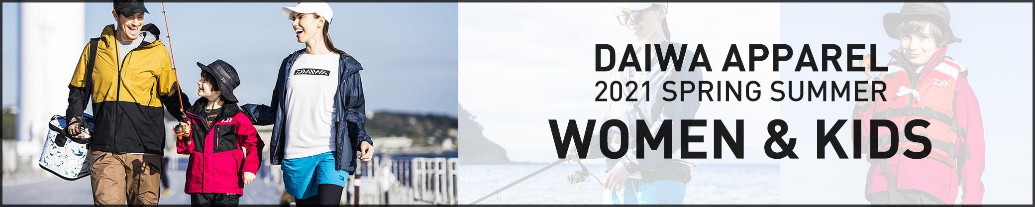 DAIWA APPAREL 2021SS WOMEN & KIDS