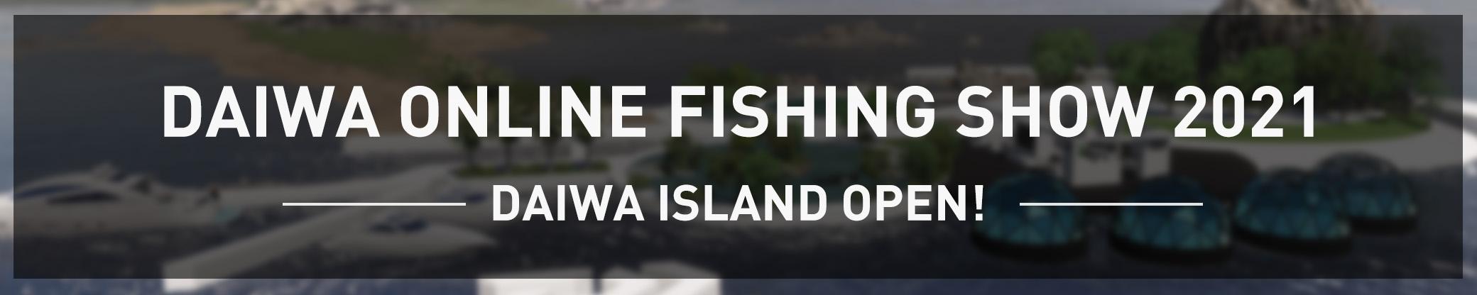 DAIWA ONLINE FISHING SHOW 2021
