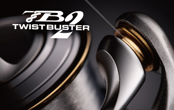 TWIST BUSTER Ⅱ(ツイストバスター Ⅱ)