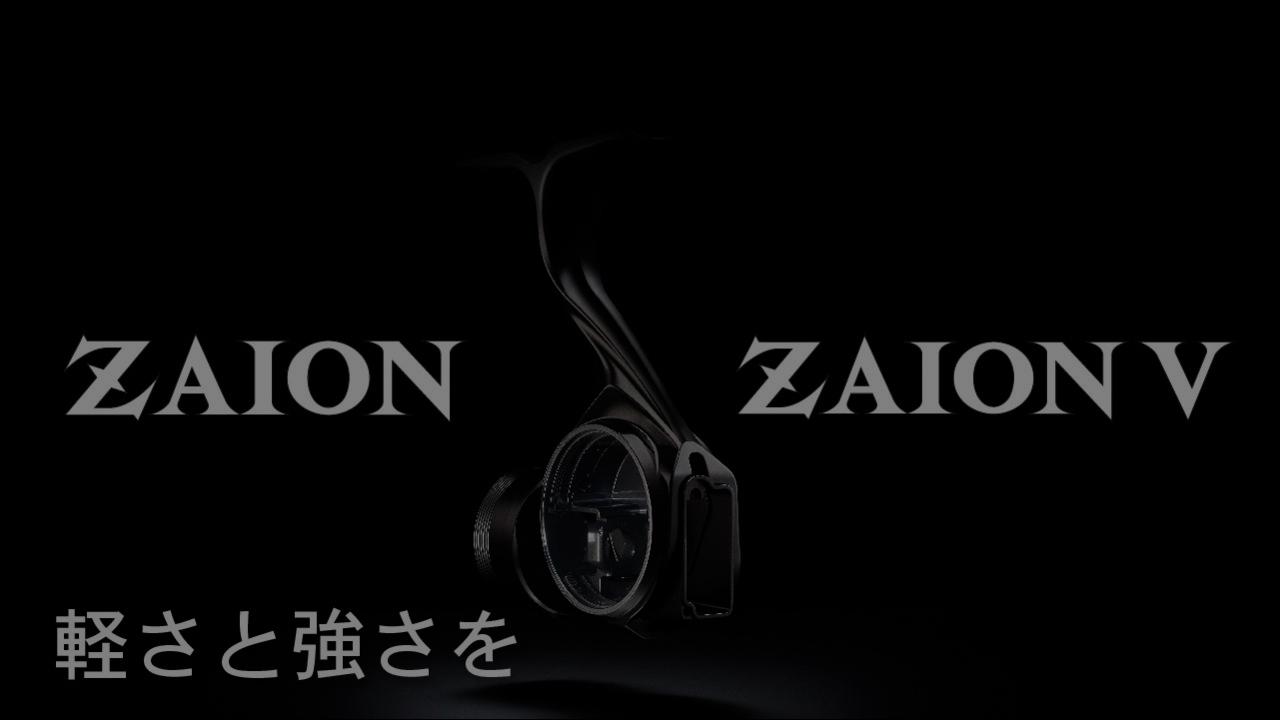 ZAION / ZAION V TECHNOLOGY
