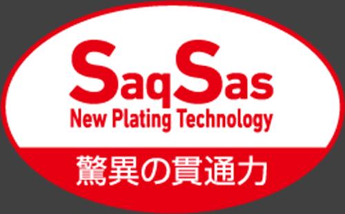 SaqSas驚異の貫通力