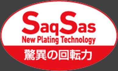 SaqSas 驚異の回転力